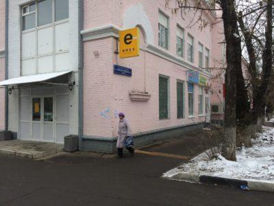 Юридический адрес от собственника 21 ИФНС (ЮВАО) ул. 2-ая Карачаровская