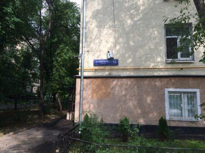 Юридический адрес от собственника ул. Кадомцева
